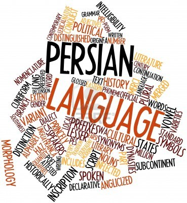 Certificate Course in Persian Language