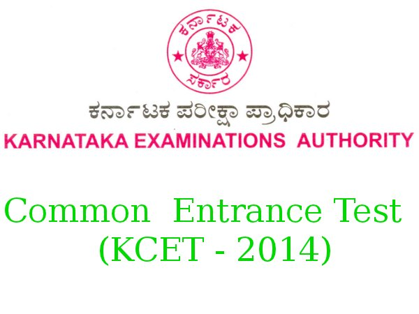 KCET 2014 Important Dates