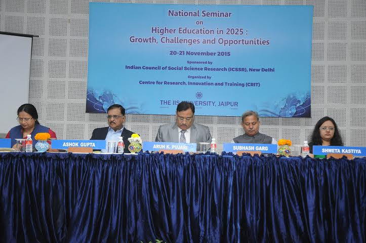 National Seminar on 'Higher Education in 2025'