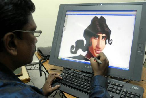 Post Graduate Diploma in Animation Film Designing