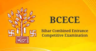BCECE 2014 Application Form