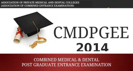 CMDPGEE 2014 Eligibility Criteria For MD/MS and MDS