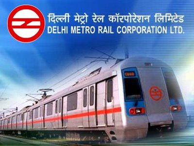 Selection for the post of Director (Works) has been postponed by DMRC