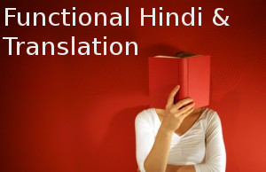 Post Graduate Diploma Functional Hindi & Translation