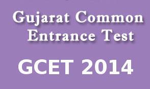 GCET 2014 Application Form