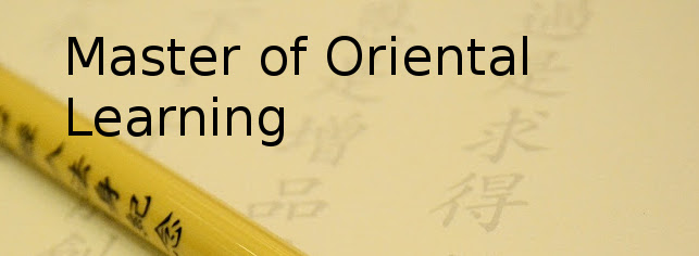 Master of Oriental Learning (MOL)