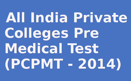 PCPMT 2014 Application Form