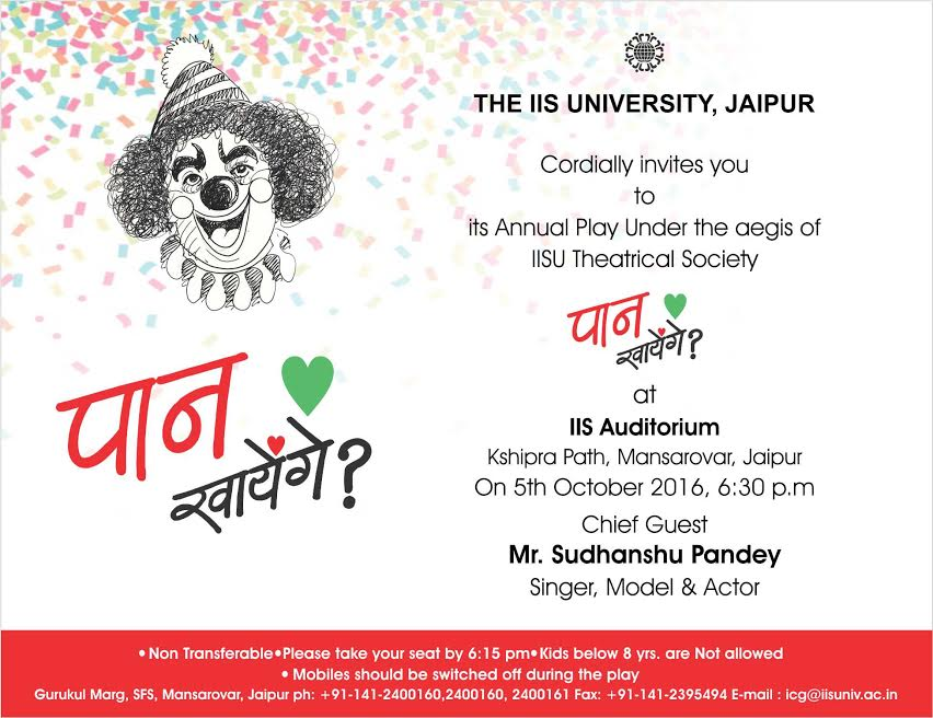 The IISU Theatrical Society's annual play 'Paan Khayenge' to be staged today