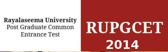 RUPGCET 2014 Syllabus