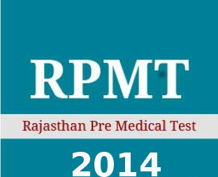 RPMT 2014 Application Form