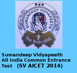 SV AICET 2014 2014 Application Form