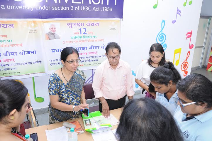 Camp on PM's Suraksha Bandhan scheme organized at The IIS University