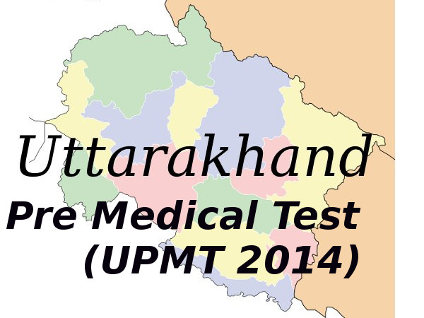 UPMT 2014 Application Form