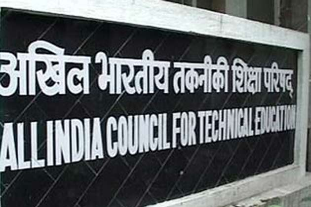 AICTE approves closure application of 150 colleges