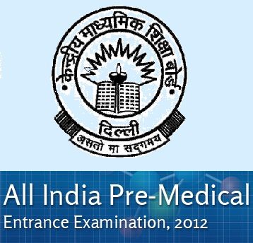 AIPMT admit cards available for download