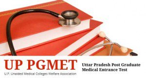 Uttar Pradesh Post Graduate Medical Entrance (UPPGMET) 2016 Syllabus