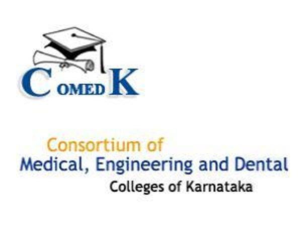 COMEDK PGET 2016 Member Institutions