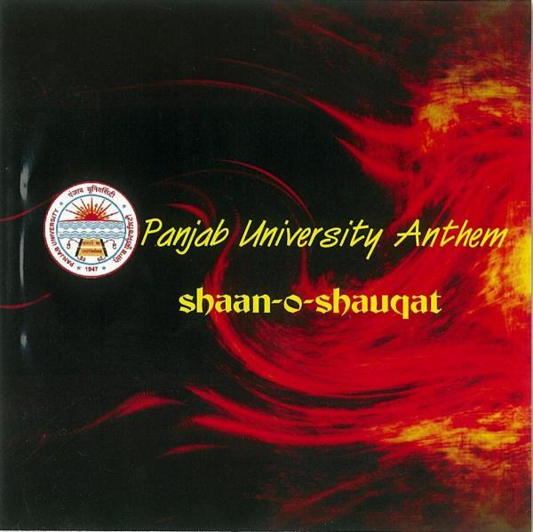 Anthem of Panjab University
