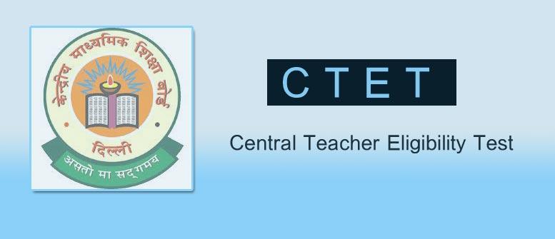 CTET 2015 Exam Syllabus Paper II
