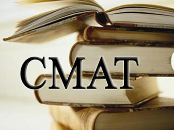CMAT 2016 Exam Results