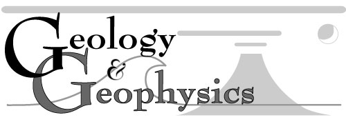 GG: Geology and Geophysics GATE Exam Syllabus