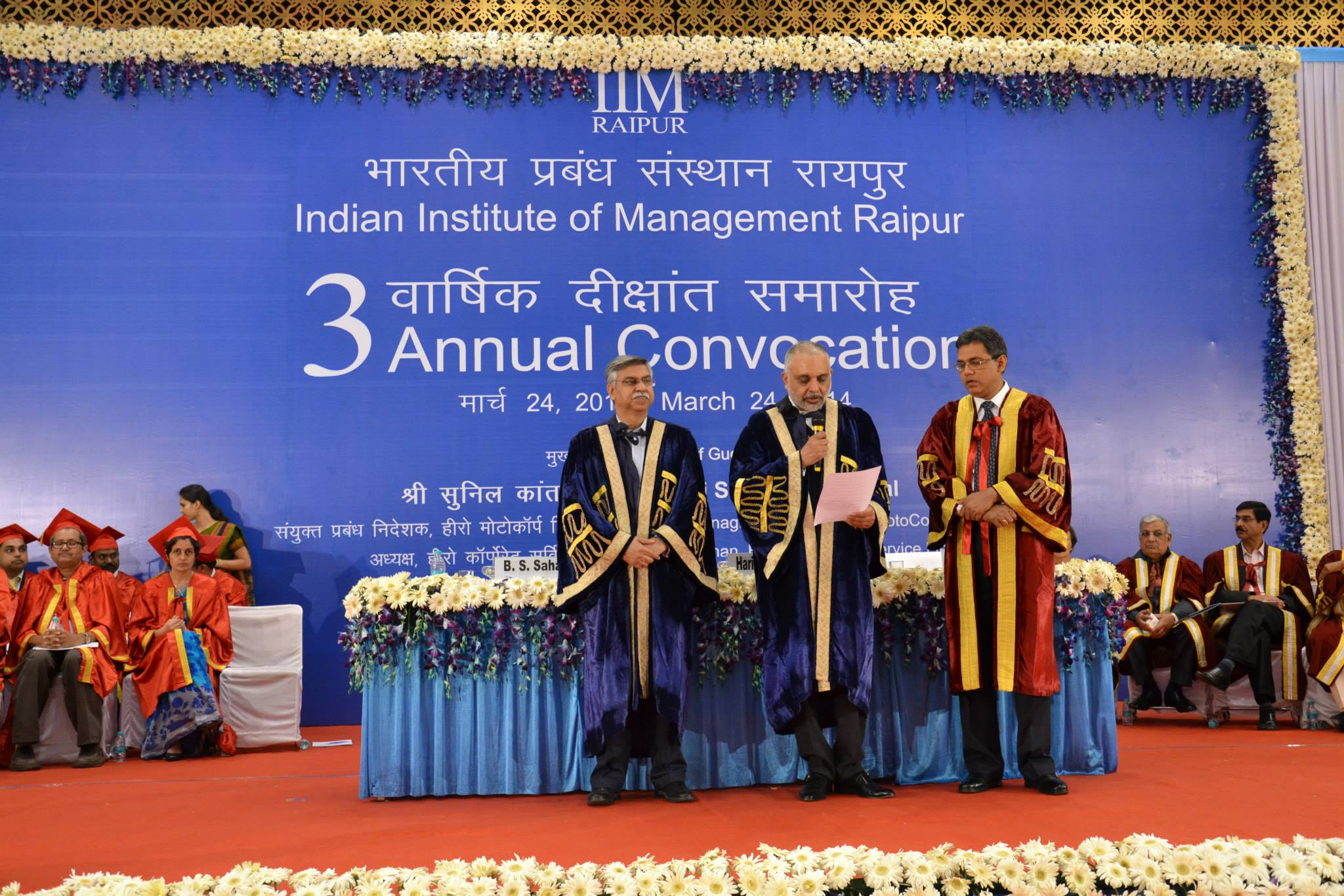 IIM, Raipur celebrates its 3rd Annual Convocation Day