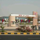Babaria College Gate