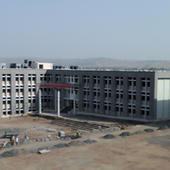 Government College of Engineering and Research - Mechanical Engineering Building View - Government College of Engineering and Research - Mechanical Engineering Building View