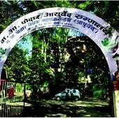 RA Podar Ayurved College, Mumbai