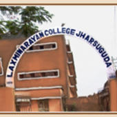 Laxmi Narayan College - Entrance View - Laxmi Narayan College - Entrance View