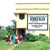 Women's College - Science Block View - Women's College - Science Block View