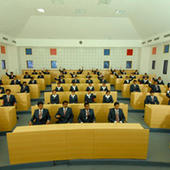 Lectures Halls - Lectures Halls