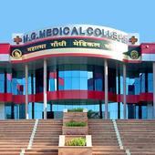 University College Of Medical  - University College Of Medical