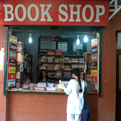 College Book Shop - College Book Shop
