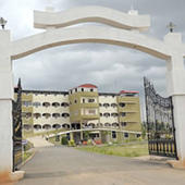 College Building Entrance gate view - College Building Entrance gate view