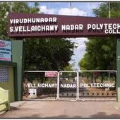 College Building Entrance gate - College Building Entrance gate
