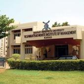 Bharati Vidyapeeth University Photos
