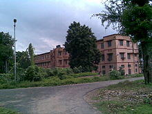 College Campus - Bankura Sammilani Medical College, Bankura