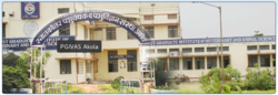 College Building - Post Graduate Institute of Veterinary and Animal Sciences PGIVAS, Akola