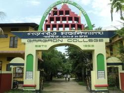 College entrance gate - The Gargaon College, Simaluguri