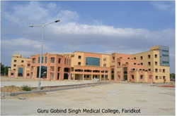 College Campus - Guru Gobind Singh Medical College, Faridkot