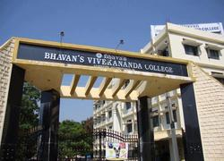 College Entrance - Bhavans Vivekananda College, Sanikpuri