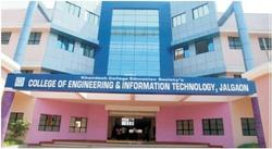 College Building - College of Engineering and Technology, Jalgaon