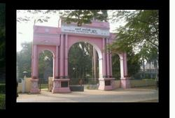 College Entrance - Post Graduate College, Ghazipur