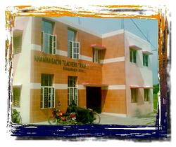 College Building - Khamargachi B Ed College, Hooghly