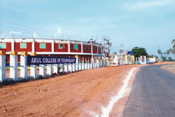 College Campus - Arul College of Technology, Radhapuram