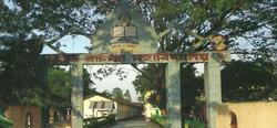 College entrance gate - Dhemaji Commerce College, Dhemaji