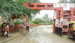 College entrance gate - GovtCollege, Bhiwani