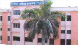 Library - Saraswati Bhuvan College of Science, Aurangpura
