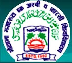 Maulana Mazharul Haque Arabic and Persian University (MMHAPU), Patna